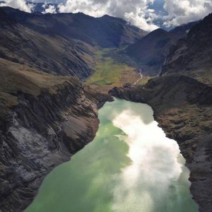 Volcán El Altar. . . By: @aatre
