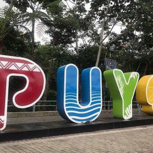 Puyo, Pastaza  PUYO – PROVINCIA DE PASTAZA  By: @ximetoneja  #Puyo #ProvinciaDePastaza #EcuadorEnTu